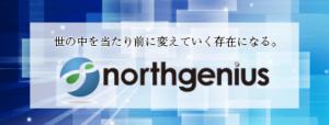 north-banner-300x114